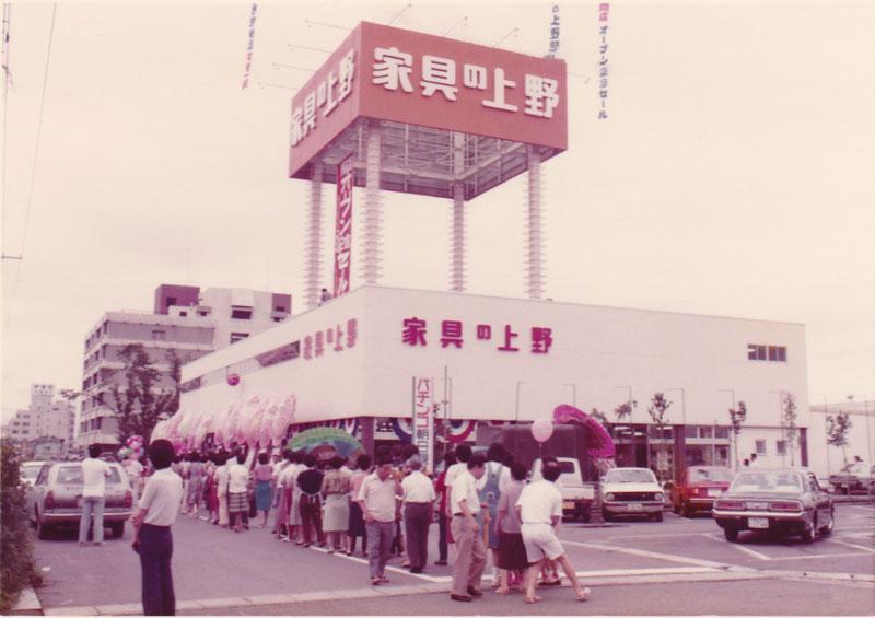 駅東店オープン当日の写真。